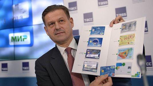 презентация новой платежной системы
