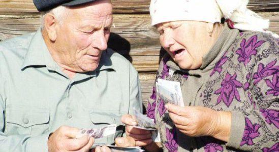 старики считают деньги