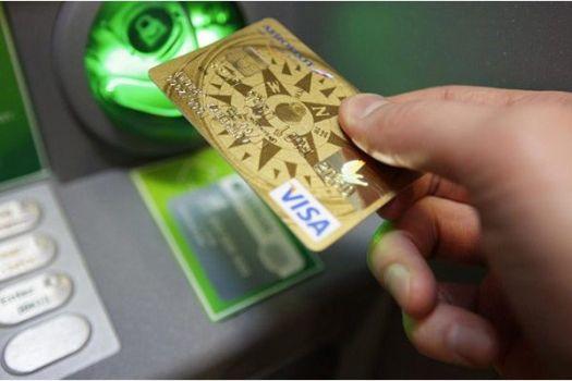 использование карты в банкомате сбербанка