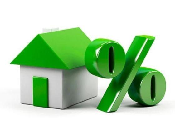 кредит на дом с процентами