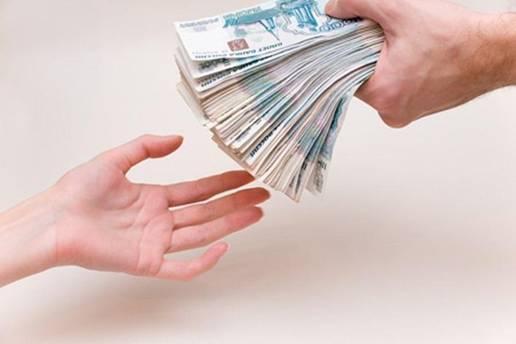 деньги по кредиту