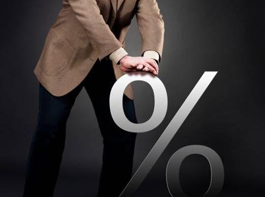 уменьшить процент