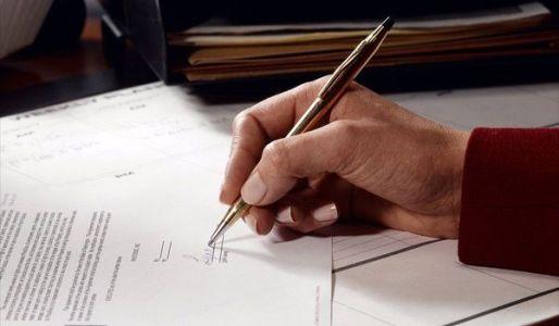 подписание документов на кредит сбербанка