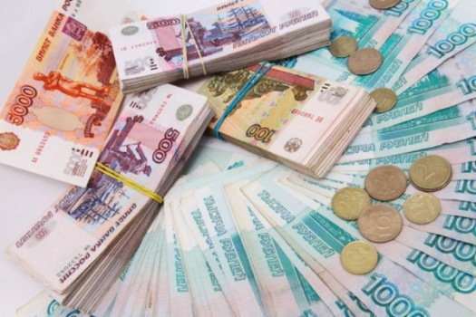 российские денги на потребительские нужды