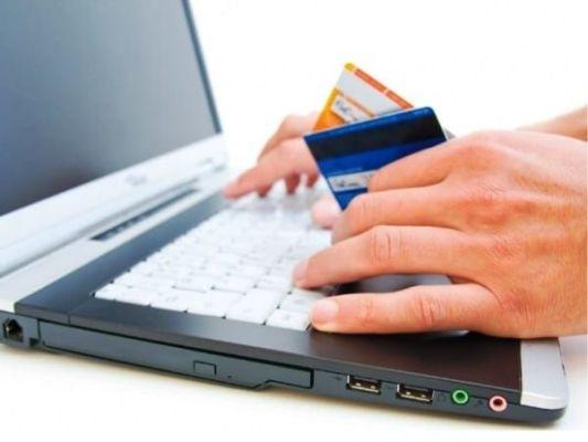 запрос на займ через интернет