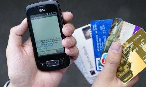 оплатить мобильный телефон посредством банковской карты