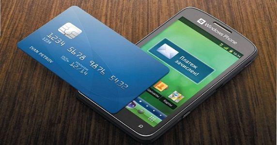 автоматический платеж с карт сбербанка
