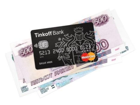 деньги под картой тинькофф