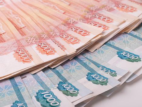 1000 рублей и 5000