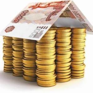 деньги под крышей